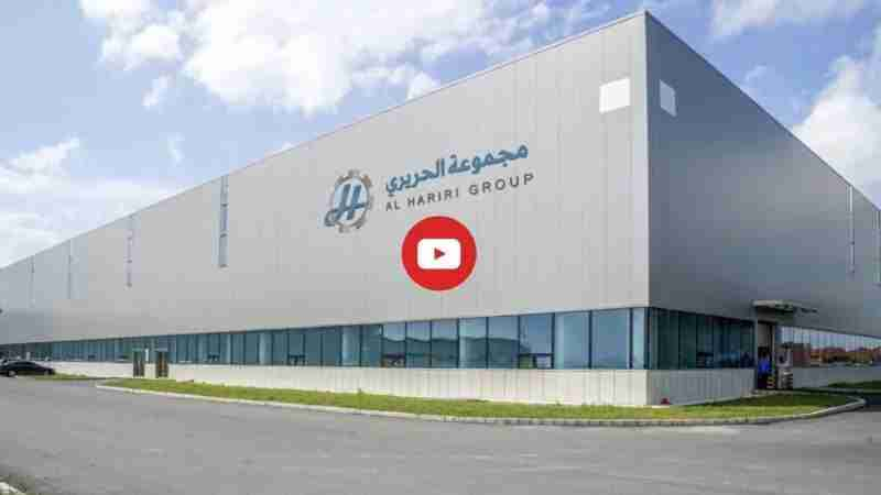 Alhariri Group Video