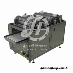 Chocolate Ball Shaping Forming Machine (Smere)