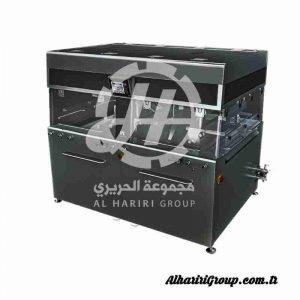 Chocolate Dipping Machine