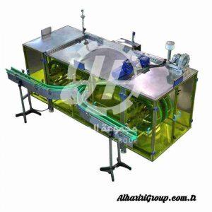 Glass Vessel Washing Machine