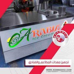 Arabic Ice Cream Machine New Automatic Flat Pan Fried IceCream LionMak 2021