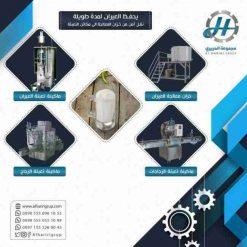 Ayran Yoghurtfremstillingsmaskiner LionMak 2021 Topkvalitet